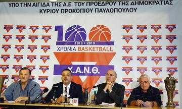 Με 14 εκδηλώσεις γιορτάζει η ΧΑΝΘ τα 100 χρόνια του μπάσκετ στην Ελλάδα