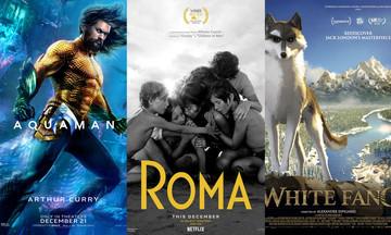 Οι ταινίες της εβδομάδας: «Aquaman», «Ρόμα», «Ασπροδόντης»