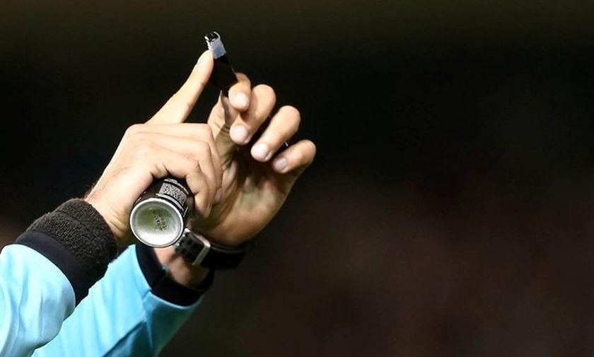 Οι διαιτητές στο Κύπελλο Ελλάδας (18-20/12)