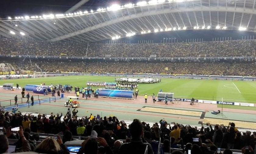 Η ΑΕΚ πληρώνει πρόστιμο για τα εισιτήρια με την Μπάγερν