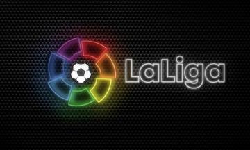 La Liga: Το πρόγραμμα και η βαθμολογία της 16ης αγωνιστικής