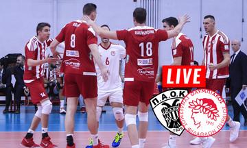 LIVE: ΠΑΟΚ - Ολυμπιακός (17:00)