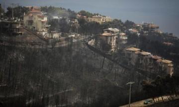 Φωτιά στο Μάτι: Κατέληξε ο 100ός νεκρός