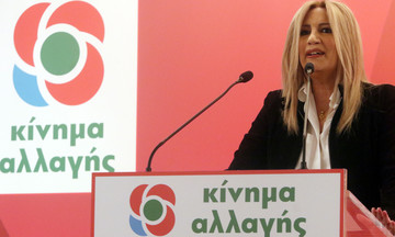 Οι υποψήφιοι του ΚΙΝΑΛ στις εκλογές-  Ονόματα ανά περιφέρεια...