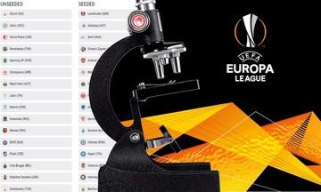 Οι 15 υποψήφιοι αντίπαλοι του Ολυμπιακού - Τους βάλαμε στο... μικροσκόπιο