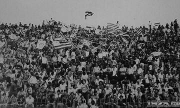 """Όταν 300 οπαδοί του ΠΑΟΚ φώναζαν """"Διναμό-Κίεβο"""" σε ματς του Ολυμπιακού στην Τούμπα   (pic)"""