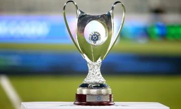 Το πρόγραμμα της 3ης αγωνιστικής του Κυπέλλου Ελλάδος