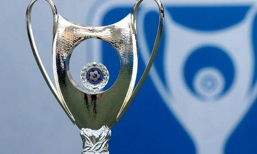 Κύπελλο Ελλάδας: Τα αποτελέσματα, οι βαθμολογίες και το πρόγραμμα (3η αγωνιστική)