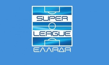 Super League: «Βουνό» οι πρώτες αγωνιστικές του 2019 για τον Ολυμπιακό (πρόγραμμα)