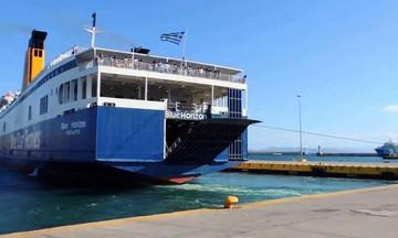 ΕΚΤΑΚΤΟ: Tηλεφώνημα για βόμβα- Εκκενώνεται επιβατηγό πλοίο