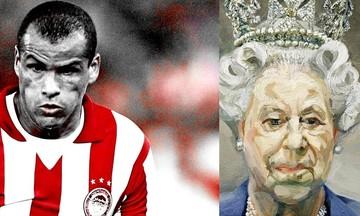 Το πορτρέτο της βασίλισσας και η μεγάλη στιγμή του Ριβάλντο
