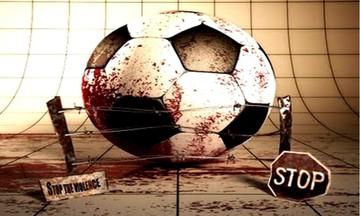 Αναβάλλεται η αγωνιστική - Εξαλλοι με Περέιρα οι διαιτητές, πάνε σε αποχή