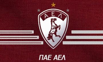 Η ΑΕΛ ανακοίνωσε την αναβολή του αγώνα με τον Ολυμπιακό