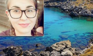 Δολοφονία Ρόδος: Τι έδειξε η άρση τηλεφωνικού απορρήτου της Ελένης Τοπαλούδη