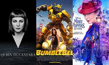 Νέες ταινίες: «Ποιος θα σου Τραγουδήσει», «Bumblebee», «Μαίρη Πόπινς»