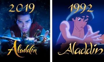 Πρώτες εικόνες από το ριμέικ του «Aladdin» της Disney