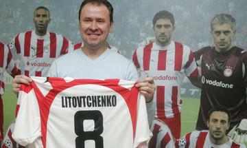 Λιτόφτσενκο: «Θα είμαι στο Ολιμπίσκι, δεν μας άφηναν να πανηγυρίσουμε τίτλους»