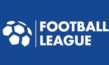 Football League: Τα αποτελέσματα και η βαθμολογία (δέκατη αγωνιστική)