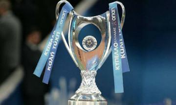 Ανακοινώθηκε το πρόγραμμα για την πρώτη αγωνιστική του Κυπέλλου στη φάση των «16»