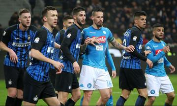 Serie A: Ξεχωρίζει το ντέρμπι Ίντερ-Νάπολι