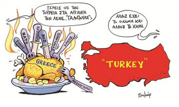 Σε «κλοιό» η ΑΟΖ - Στο Καστελλόριζο παίζεται το μεγαλύτερο στοίχημα της τουρκικής επιθετικότητας