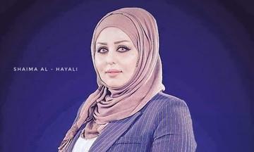 Ιράκ: Παραιτήθηκε η υπ. Παιδείας λόγω δεσμών του αδερφού της με το Ισλαμικό Κράτος