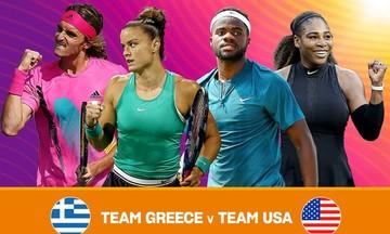 Ελληνικός θρίαμβος επί των ΗΠΑ - Τους «καθάρισαν» Τσιτσιπάς - Σάκκαρη
