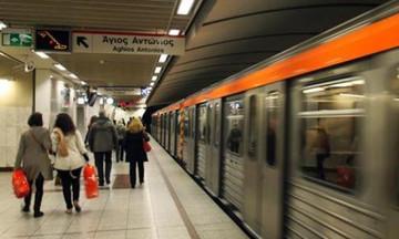 Το... μετρό το τελευταίο- Τα δρομολόγια το βράδυ της Πρωτοχρονιάς