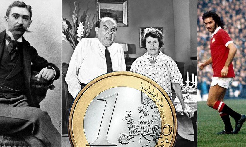 Καλωσορίσαμε το Ευρώ, τη Βασιλειάδου, τον Αυλωνίτη, τον Πιέρ - Tο Μάντσεστερ έχασε τον Μπεστ
