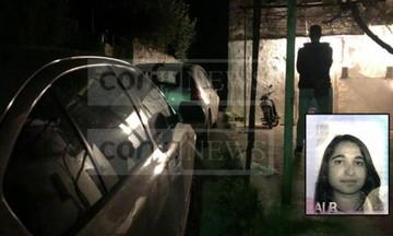 Φριχτή δολοφονία στην Κέρκυρα: Σκότωσε και έθαψε την κόρη του επειδή είχε σχέση με Αφγανό