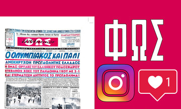 Οι νικητές του διαγωνισμού μας στο instagram για τα ημερολόγια