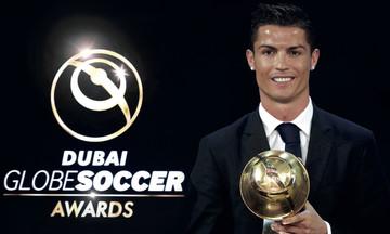 Καλύτερη ομάδα η Ατλέτικο, κορυφαίος ο Ρονάλντο στα Globe Soccer Awards