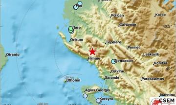 Σεισμός βόρεια της Κέρκυρας