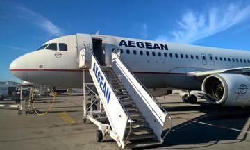 Με αεροσκάφος της Aegean επιστρέφουν οι 200 Έλληνες που βρέθηκαν στην... Τιμισοάρα!