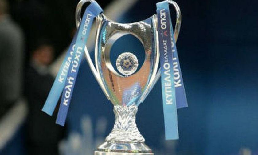 Σέντρα» στο Κύπελλο Ελλάδας- Το πρόγραμμα της φάσης των «16» - Fosonline a92db749e59
