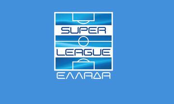Superleague: Το πρόγραμμα της 16ης αγωνιστικής (12-14/1)