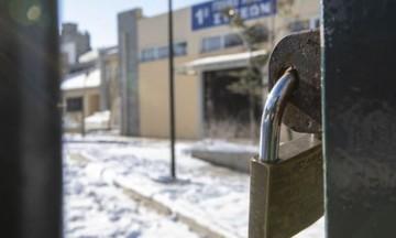Ποια σχολεία θα παραμείνουν κλειστά σήμερα -Σε ποια θα ξεκινήσει αργότερα το μάθημα