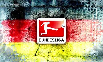 Η νέα γενιά της Bundesliga