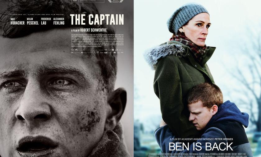 Νέες ταινίες: «Η Στολή του Λοχαγού», «Η Επιστροφή του Μπεν»
