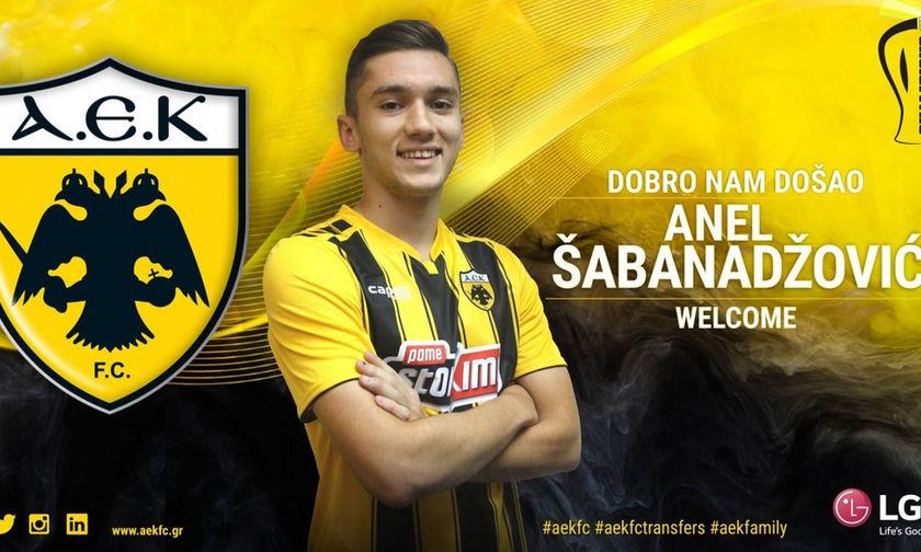 Ανακοινώθηκε από την ΑΕΚ ο Σαμπανάτζοβιτς