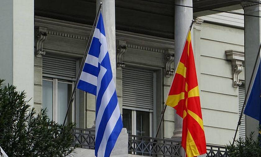 ΠΓΔΜ: Πέρασε η συνταγματική αναθεώρηση-Πλέον ονομάζεται «Βόρεια Μακεδονία»