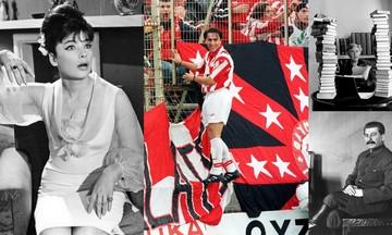 Το ματς του Ολυμπιακού με τα 11 γκολ, ο ατσάλινος άνθρωπος, η Τζένη και η Αγκάθα Κρίστι (vid)