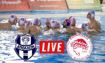 LIVE: Απόλλων Σμύρνης - Ολυμπιακός (14:00)