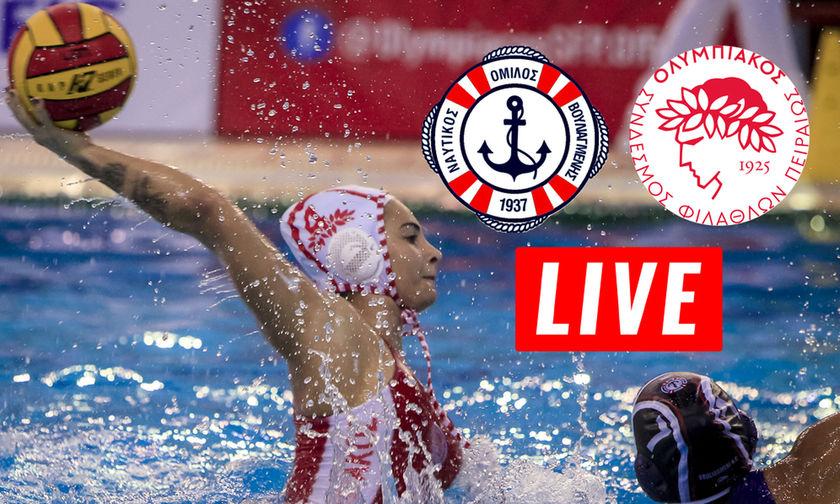 LIVE: Βουλιαγμένη - Ολυμπιακός (16:00)