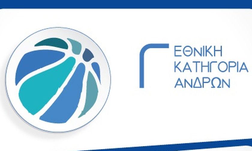 Τα αποτελέσματα στη Γ΄ Εθνική μπάσκετ