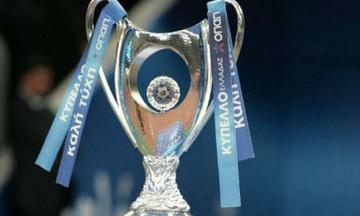 Πρόγραμμα Κυπέλλου: Την Τετάρτη 23/1 η ρεβάνς Ολυμπιακός-Ξάνθη