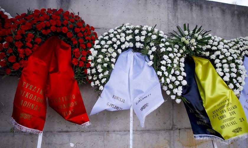 Το τελευταίο «αντίο» στον εργάτη που σκοτώθηκε στο εργοτάξιο της ΑΕΚ (pics)