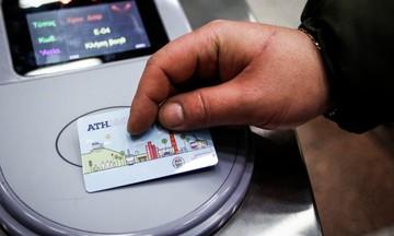 Εισιτήρια: Τι αλλάζει – Νέες τιμές με νέες χρεώσεις