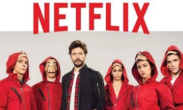 Έρευνα: Τι βλέπουν οι Έλληνες στο Netflix