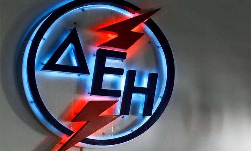 https://www.fosonline.gr/media/news/2019/01/16/37599/main/DEH_logo.jpg